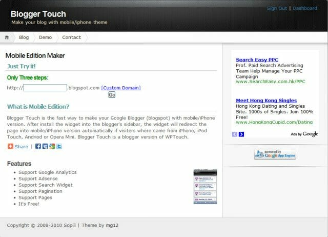 Blogger Touch Step 1