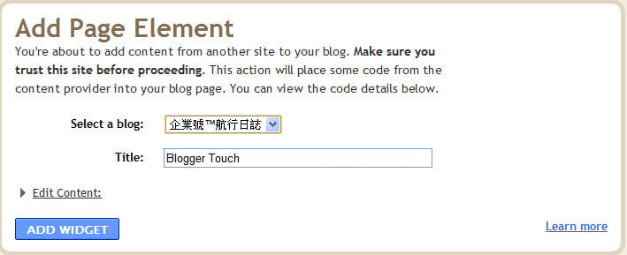 Blogger Touch Step 4