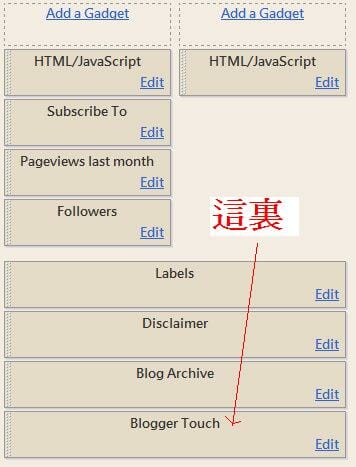 Blogger Touch Step 5