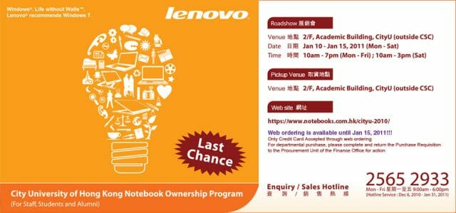 City University of Hong Kong Notebook Ownership Program 2011
