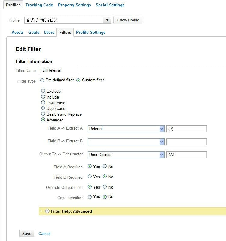 google analytics new filters 02