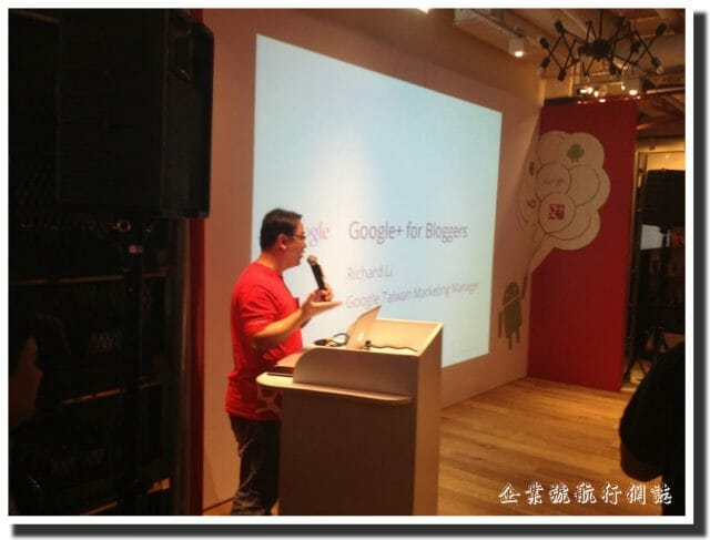 google plus 1st year anniversary