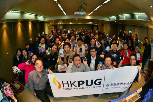 HKpug15th_2012-12-07_reduced