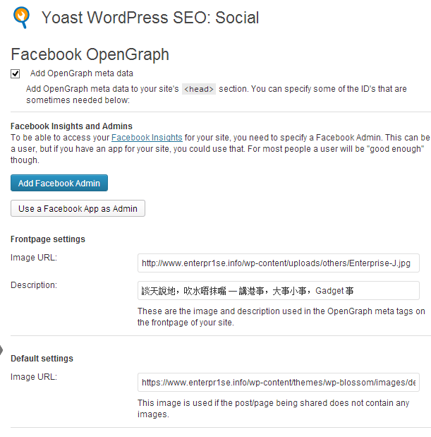 wordpress SEO facebook