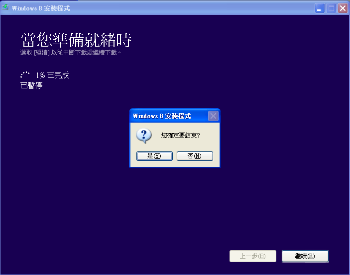 Windows 8 setup