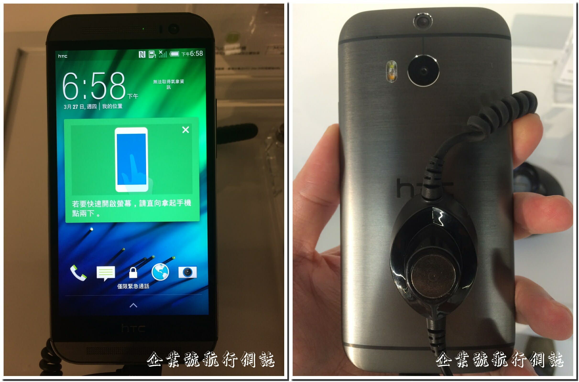 HTC One M8 front and back