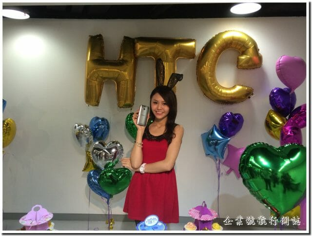 HTC One M8 showgirl