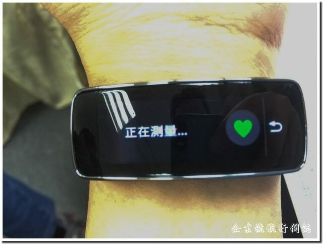 Samsung Gear Fit detect heart bitrate