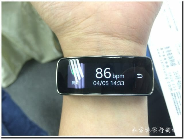 Samsung Gear Fit heart beat rate result