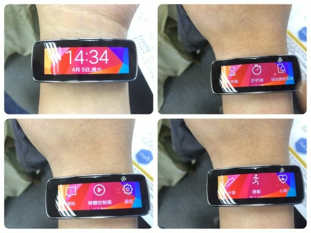 Samsung Gear Fit interface