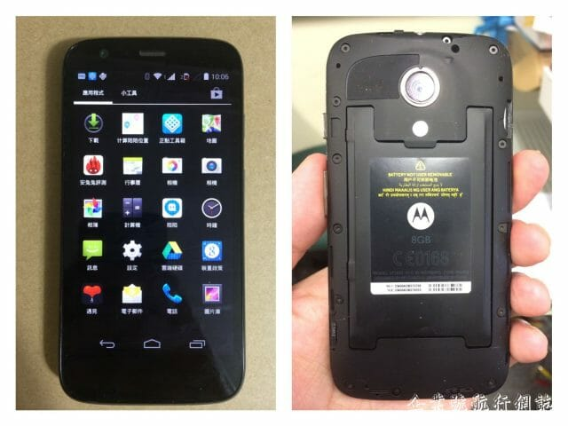 Moto G front and back