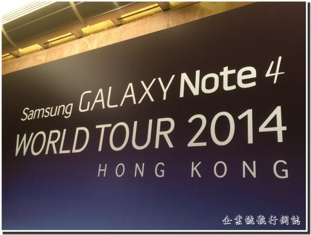 Samsung Note 4 World Tour 2014 Hong Kong