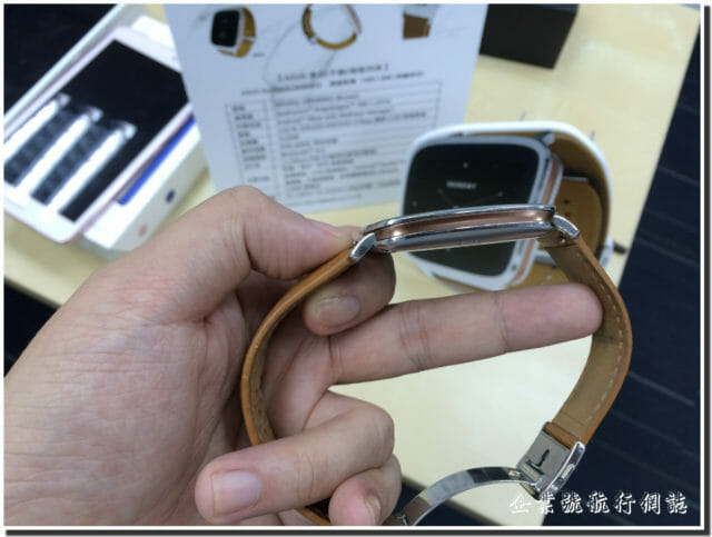 ZenWatch blogger event