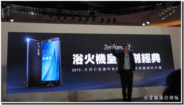 Asus Zenfone 2 Product Launch Event