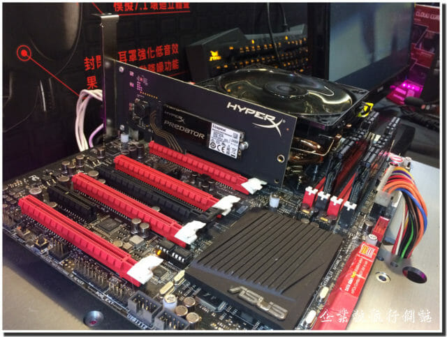 Hong Kong Computer and Communications Festival 2015 Hyper-X PCIE SSD