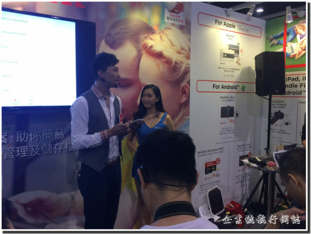 Hong Kong Computer and Communications Festival 2015 Sandisk
