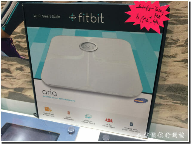 Hong Kong Computer and Communications Festival 2015 fitbit aria