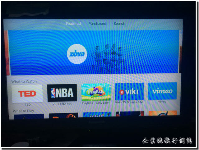 apple tv screen