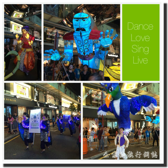 Standard Chartered Arts in the park mardi gras 2015 07