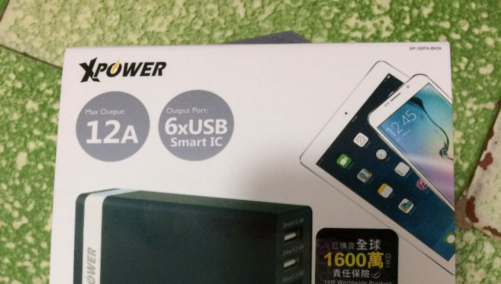 XPower 6USB Charger