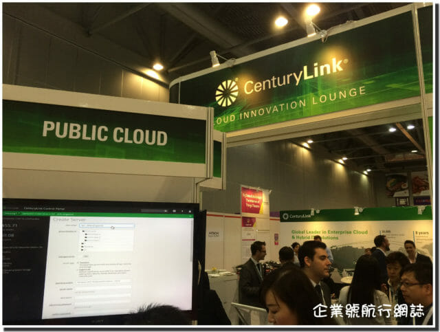 cloud expo asia data centre world 2016