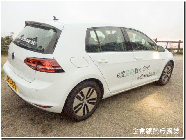 e-golf at Kowloon Peak