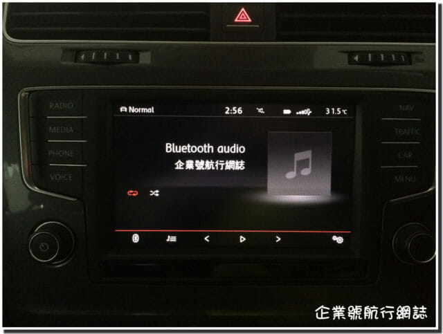 e-golf bt play music