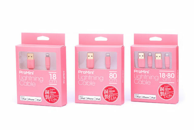 magicpro promini pink lightning cable