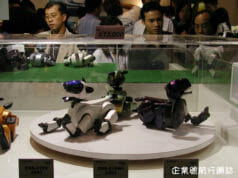 Hong Kong Computer Communications Festival 2001 Sony Aibo
