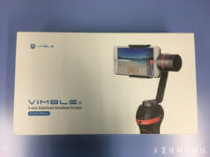vimble s box 正面
