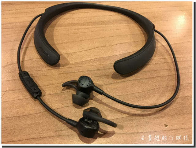 bose qc30 outlook