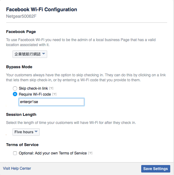 netgear wac510 facebook check-in setup